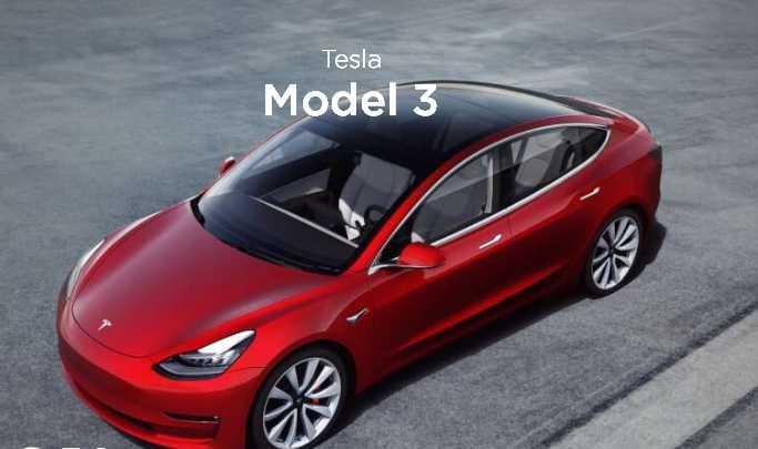 特斯拉,海关放行特斯拉,特斯拉Model 3正常交付
