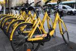 交通运输部拟出新规:共享单车押金禁止用于投资借贷
