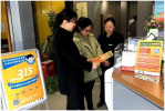 邮储银行宜兴市城东支行成功堵截一起电信诈骗事件