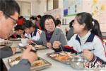石家庄:校长陪我吃午饭