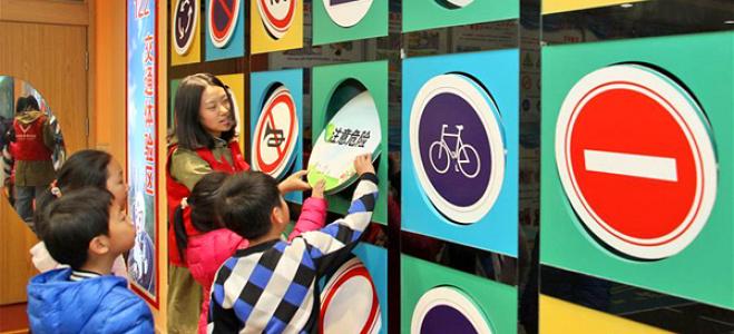 山东烟台:安全教育 守护成长