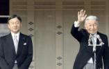 日本明仁天皇今日退位 将发表平成时代最后的讲话
