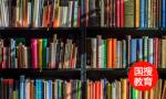 2019泰晤士亚洲大学排行榜出炉 清华首次登顶