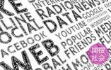 民生调查:天天泡微信群 却成别人广告赚钱工具