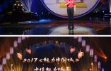 仅次于北京、上海!这个城市狂吸金超10亿,秘诀竟是→