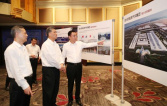造车梦照进现实!恒大携手广州合力推进新能源汽车产业发展