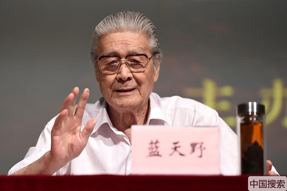 92岁蓝天野讲述《演戏和看戏》