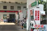 """国内油价迎下半年首次调整 本轮或上调无缘""""三连跌"""""""