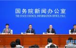 第六届世界互联网大会将于10月20日至22日在浙江乌镇举行