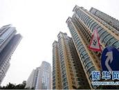 房贷利率新规实施