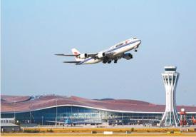 大兴机场总体运行良好 进出港旅客达18.7万人次