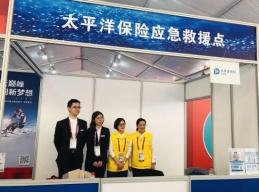 第二届进博会|人均200万意外保额 中国太保为冰雪体验者提供充足保障