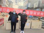河南郏县:上阵父子兵 防疫一线抗疫情