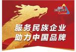 寿仙谷捐出第12批物资 携手一线医护人员抗击疫情