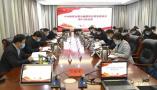 鹤壁市委常委会召开会议 部署疫情防控和复工复产工作