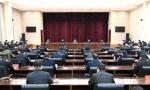 """鹤壁市疫情防控指挥部召开""""日会商""""机制第十三次会议"""