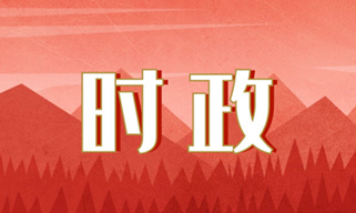 """习近平""""2·23""""重要讲话:志在全胜的战""""疫""""纲领!"""