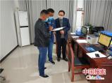 信阳平桥区:线上线下同监督 防疫复学两不误