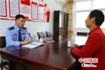 """河南西峡:界岭山下""""警察蓝""""谱写便民新篇章"""