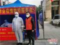 驻马店志愿者程钢: 吹响防控集结号 温暖社区战疫人