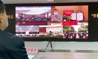 """6亿人为湖北""""拼一单""""!湖北省农业农村厅与拼多多签订战略合作协议"""