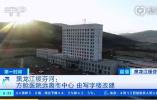 ?黑龙江省外事办:绥芬河口岸旅检通道4月13日后继续临时关闭