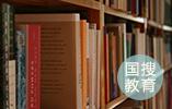 最新!河北省邯郸市主城区中小学招生划片范围来了
