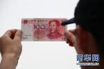 网上申领!河北省这些人员可以申领6个月失业补助金