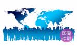 山东各地频频成立人才集团 人才发展市场化之路该怎么走