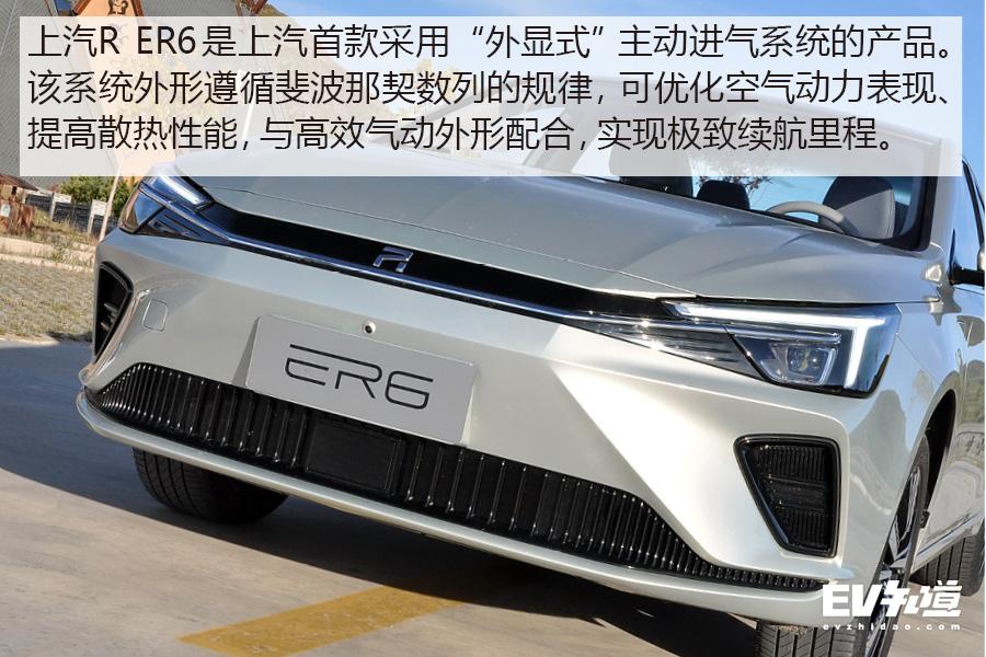 电动汽车也能四处浪一浪 草原试驾上汽R ER6