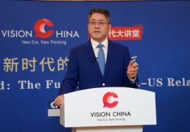 """""""站在历史正确的一边"""" 中国日报社""""新时代大讲堂"""" 展望新时代中美关系"""