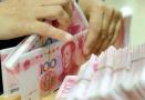 截至今年8月末 河北省人民币贷款余额35326亿元