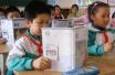 人民日报:让贫困孩子有人生出彩的机会
