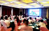 河南商城:举行企业经营管理人才培训