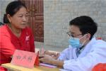 河南商城:送医送药 服务百姓保健康