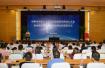 首届马克思主义与传统文化高层论坛在北京交通大学举行