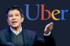 Uber CEO卡兰尼克控制欲太强 COO职位成烫手山芋