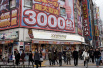 变相合法赌博弹球盘 数百万日本人沉迷