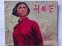 讲述:刘胡兰等七烈士是被谁出卖的?
