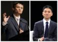 """马云6年捐款172亿 刘强东夫妇获""""中国慈善新锐"""""""