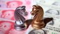 人民币兑美元中间价报6.8823 下调31个基点