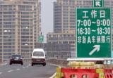 重磅!杭州或将出台措施升级对非浙A车辆的管控