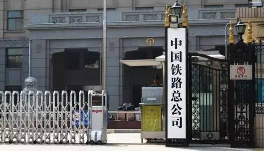 2014年12月,世界银行(World Bank)报告指出,2013年中国高铁的旅客发送量大概占全国铁路旅客发送量的25%。
