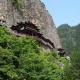大慈岩风景区