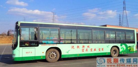 【民生告知】28日起 抚顺107路108路109路公交延伸城东方向运营线路