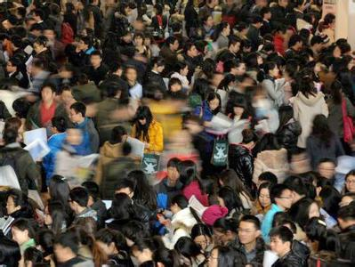 15年外来常住人口首负增长 15万人为何逃离大上海
