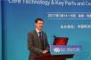 【百人会直播】大陆汽车Peter Rankl:中国正引领世界汽车电动化发展
