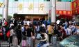 济南长途汽车总站迎来五一客运高峰