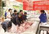 北京开卖政府补贴肉 市商务委将加强市场监督