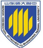 山东师范大学附属中学